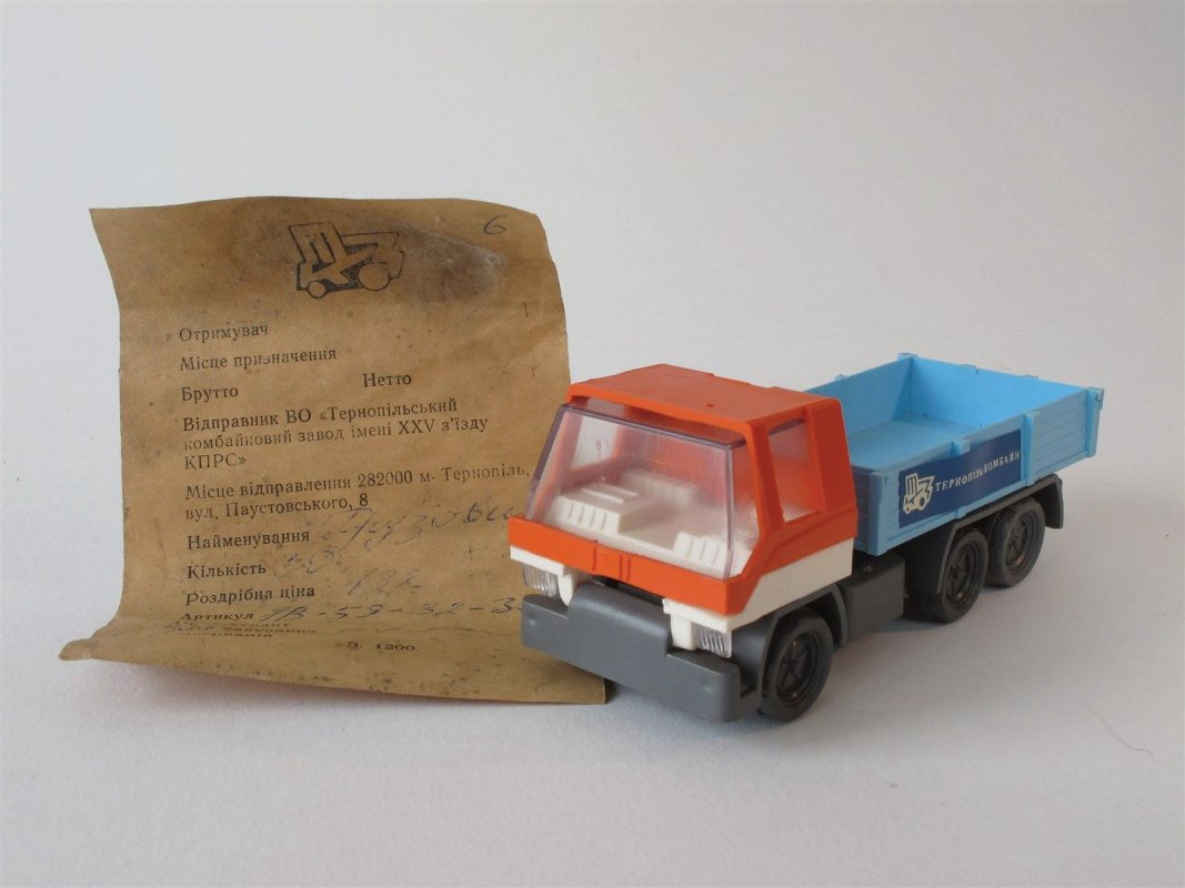 Russian toy car, boxed